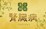 jinzoubyou_1180px